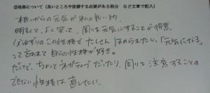 IMG_20121026_130659